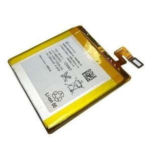 Аккумулятор Sony LT28i Xperia ion/LT28h Xperia ion (LIS1485ERPC) Оригинал