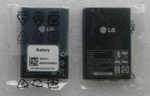 Аккумулятор LG E440 Optimus L4 2/E445 Optimus L4 2 Dual/P700 Optimus L7/P705 Optimus L7 (BL-44JH) Оригинал