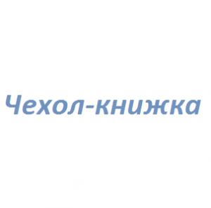 Чехол-книжка Fly IQ4404 Spark (red) Кожа