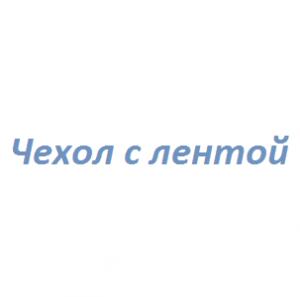 Чехол с лентой HTC One mini 2 (перфорация red) Кожа
