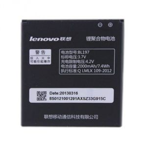 Аккумулятор Lenovo A800 IdeaPhone/A820/S720 IdeaPhone/S750 IdeaPhone (BL197) Оригинал