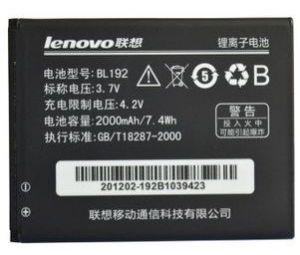 Аккумулятор Lenovo A590/A750 (BL192) Оригинал