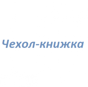 Чехол-книжка Lenovo A536 (red) Кожа