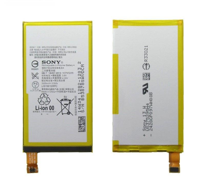 Аккумулятор Sony D5803 Xperia Z3 Compact/D5833 Xperia Z3 Compact/E5303 Xperia C4/E5306 Xperia C4/E5333 Xperia C4 Dual (LIS1561ERPC) Оригинал