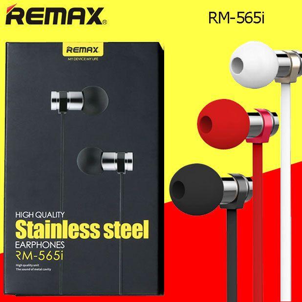 Наушники Remax RM-565i (3,5 мм) (gold)