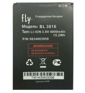 Аккумулятор Fly IQ4504 EVO Energy 5 (BL3816) Оригинал