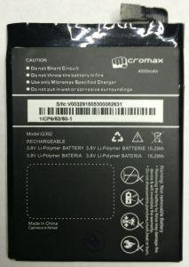 Аккумулятор Micromax Q392 Оригинал