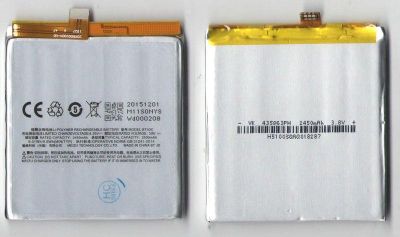 Аккумулятор Meizu M2 mini (BT43C) Оригинал