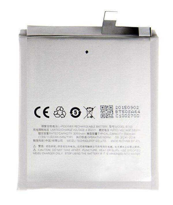 Аккумулятор Meizu Metal (BT50) Оригинал