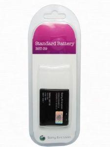 Аккумулятор Sony Ericsson BST-39 Оригинал