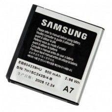Аккумулятор Samsung S5200/S5530 (EB504239HU) Оригинал