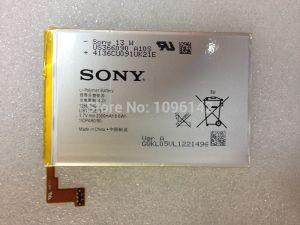 Аккумулятор Sony C5302 Xperia SP/C5303 Xperia SP/C5306 Xperia SP (LIS1509ERPC) Оригинал