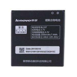 Аккумулятор Lenovo A800 IdeaPhone/A820/S720 IdeaPhone/S750 IdeaPhone (BL197) Оригинал
