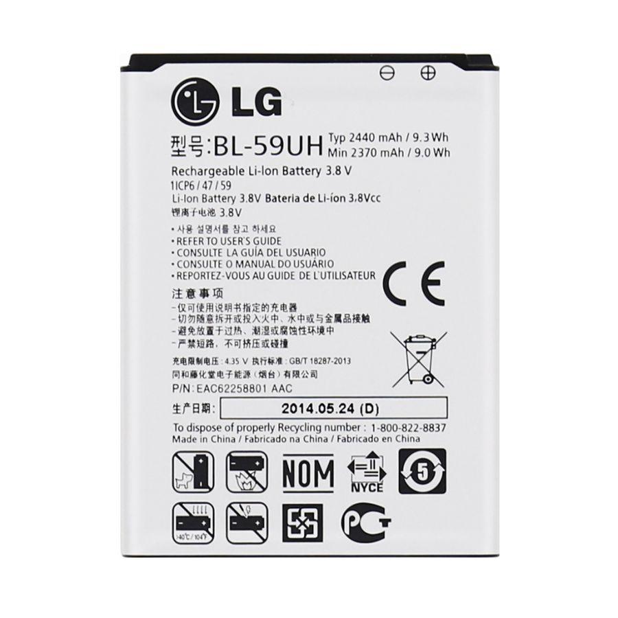 Аккумулятор LG D618 G2 mini (BL-59UH) Оригинал