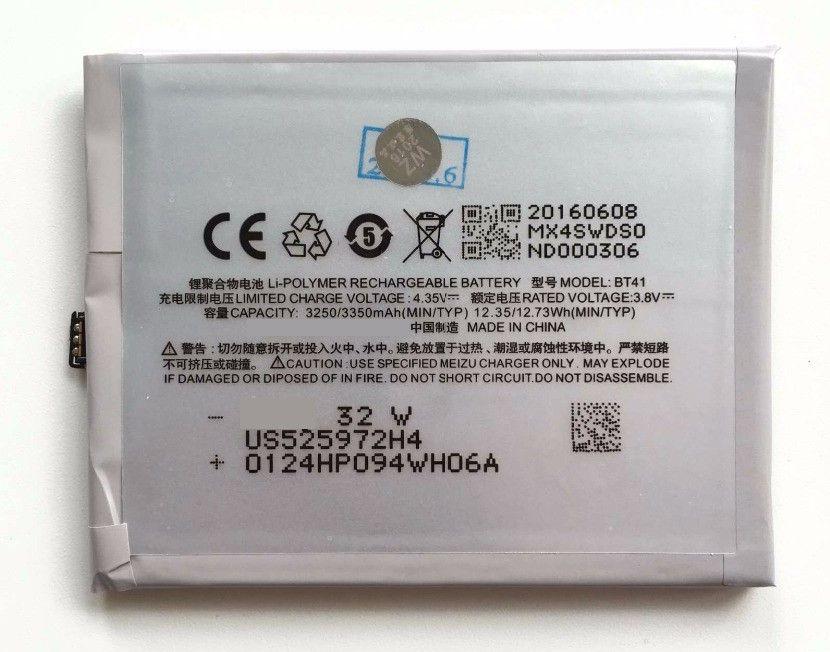 Аккумулятор Meizu MX4 Pro (BT41) Оригинал